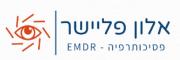 alon-logo-new-white-square